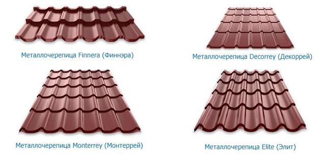 разные листы металлочерепицы