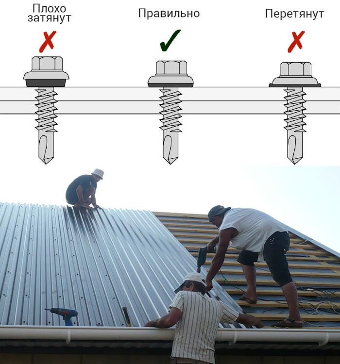 Как правильно сделать крышу под профнастил 119
