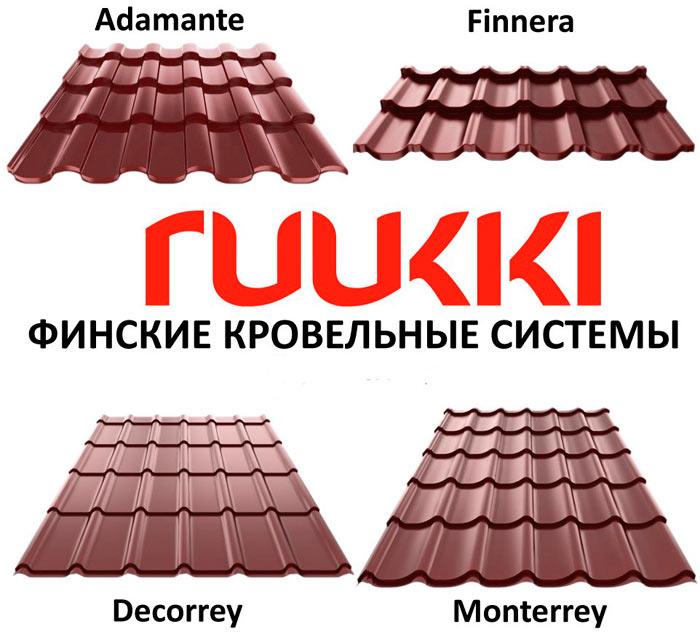 финская металлочерепица от компании Ruukki