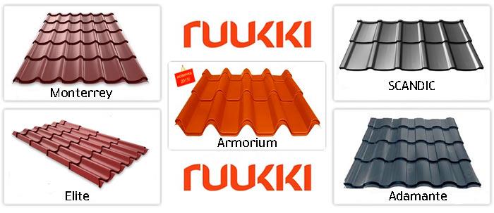 виды финской металлочерепицы от компании Ruukki